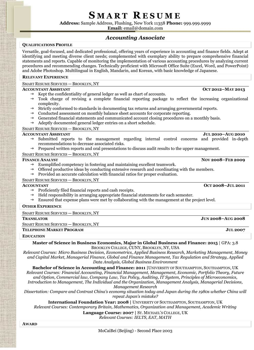 federal government resume examples resume samples accounting associate gpa resume samples accounting associate gpa sample - Sample Of Government Resume
